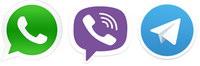 Телефон компании АСД для Вотсап, Вайбер